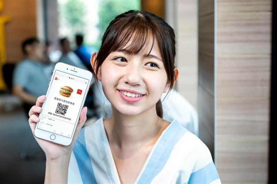 (電子票券商Edenred台灣與台灣麥當勞合作,首度推出「麥當勞商品即享券」,搶攻「嗶經濟」。圖/Edenred台灣)