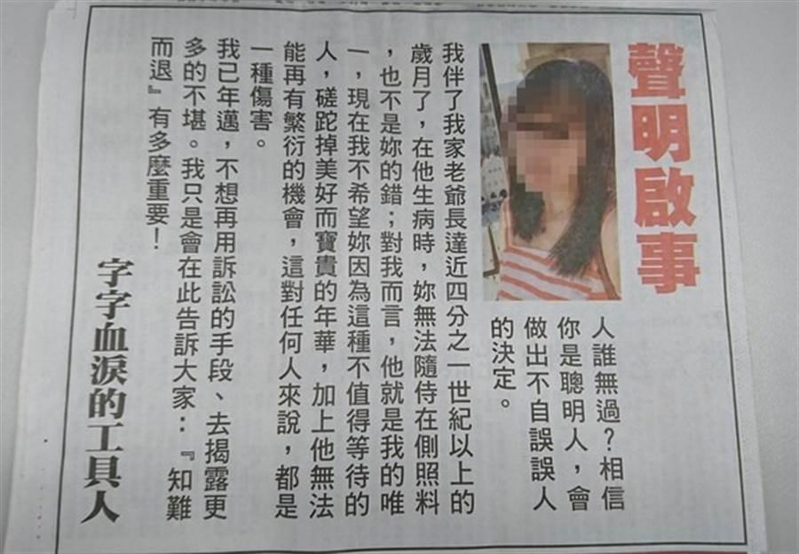 正宮苦勸小三離開她老公。(圖/翻攝自欣西亞臉書)