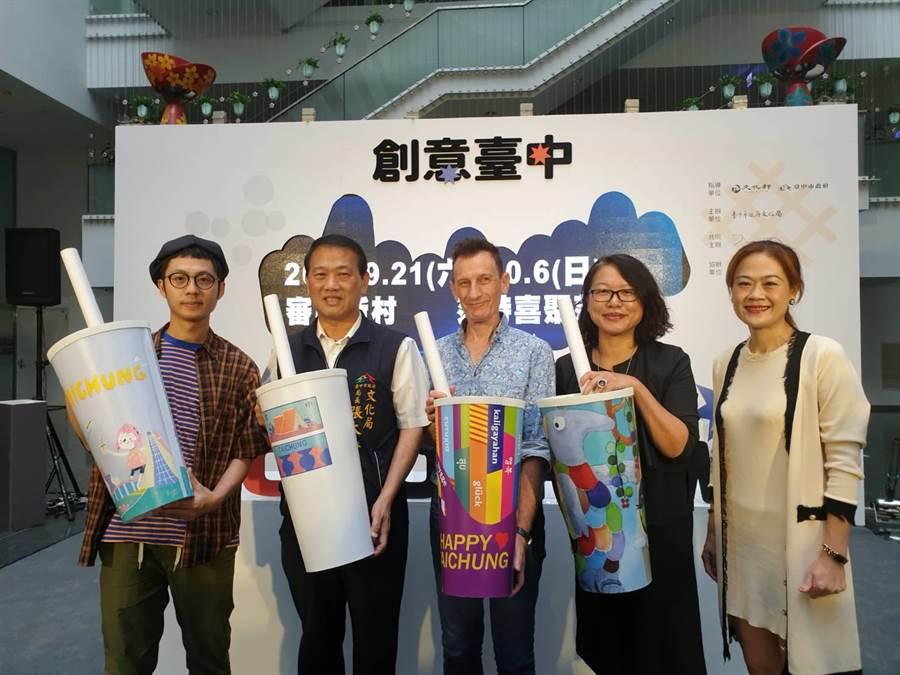 台中市文化局主辦的「創意台中」活動,特別以台中手搖飲為構想,邀設計師設計4款城市杯,讓創意融入生活中。(林欣儀攝)