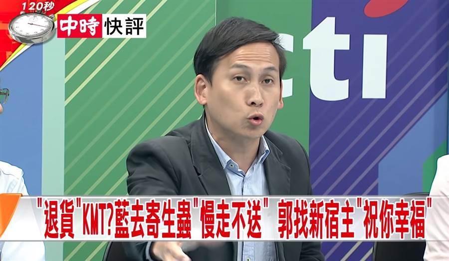 《新聞深喉嚨》快評 「退貨」KMT?藍去寄生蟲「慢走不送」 郭找新宿主「祝你幸福」