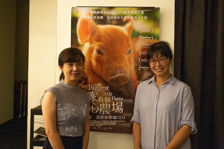 在地小農代表邱語玲女士與新北市政府文化局專門委員陳春美於映後合照。(佳映提供)