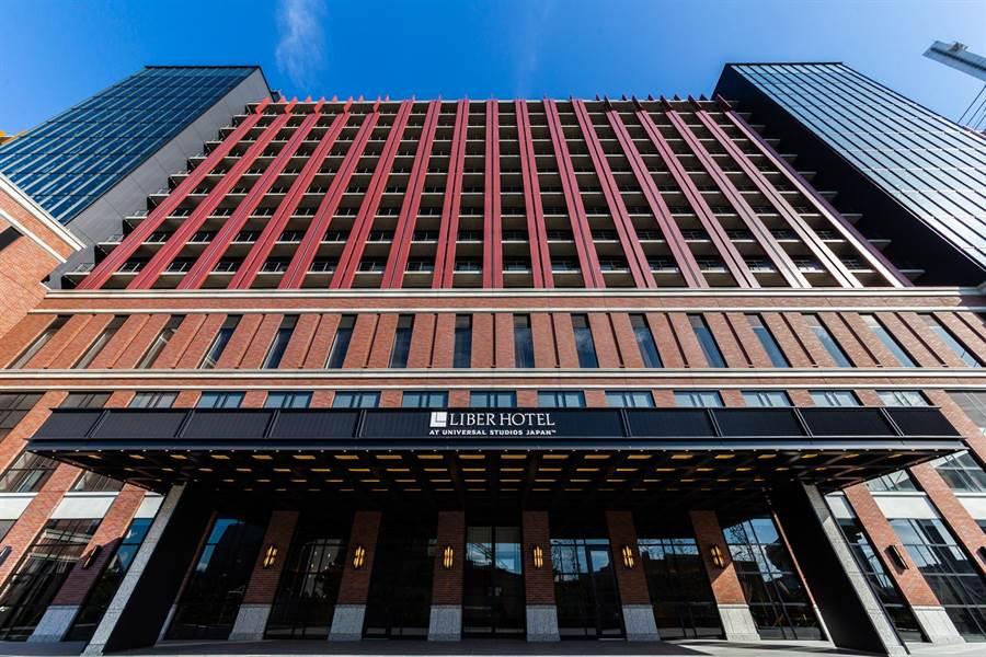 日本環球影城第8家官方合作「利蓓薾酒店」即將於11月13日盛大開幕。(利蓓薾酒店提供)