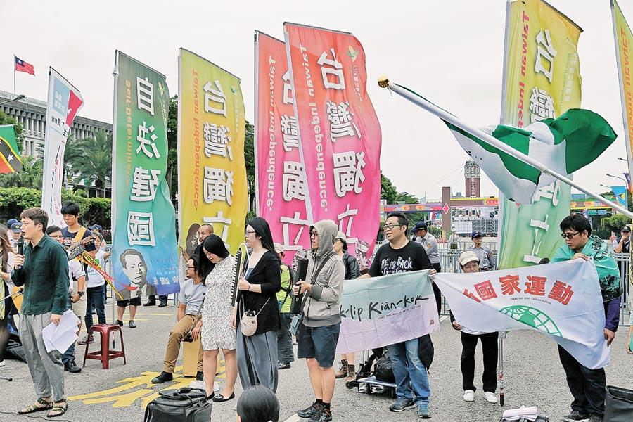 2018年10月10日,獨派團體在景福門前手持「台灣獨立」旗幟。(本報系資料照片)