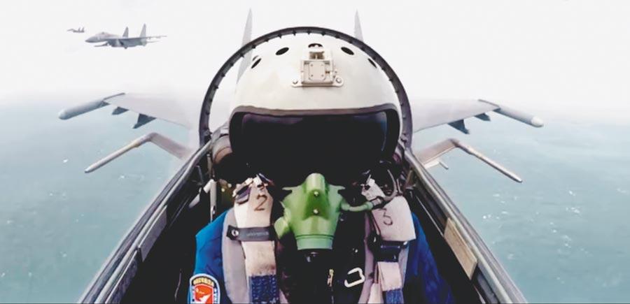 解放軍空軍11日發布《鷹擊長空,為國仗劍》宣傳短片。(截圖自新浪微博@央視新聞)