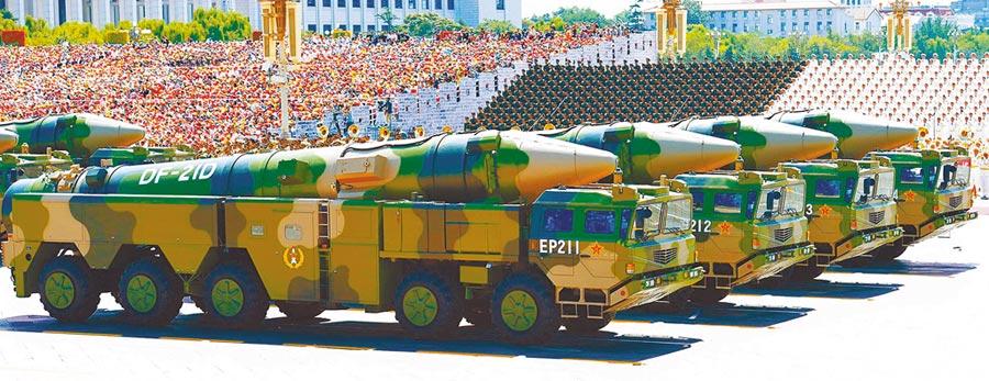 解放軍東風-21D。(新華社資料照片)