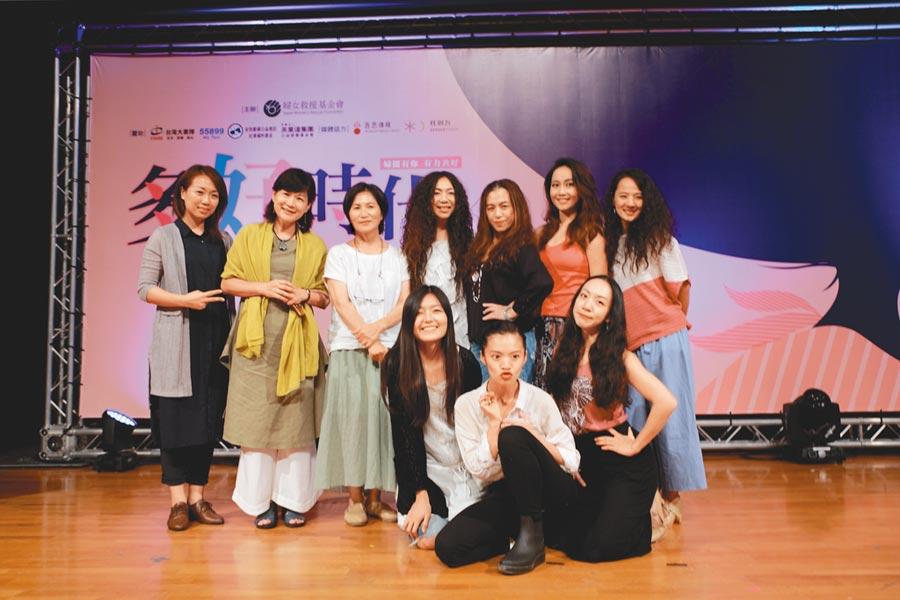 婦援會公益演唱共創多女子時代