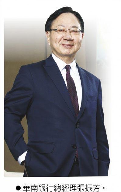 華南銀行總經理張振芳。