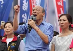 民調「三腳督」韓國瑜為何逆轉勝 趙少康分析玄機
