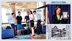 香港大學會長黃程鋒 辭去校內職務