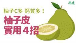 中秋應景吃柚子 專家示警:這些人母湯!