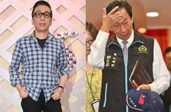 郭台銘震撼宣布退黨 苦苓揭他「不會出來選」鐵證關鍵!