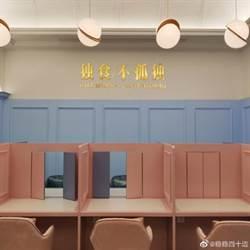 浙江萬里學院食堂推一人食座位 學生趨之若鶩