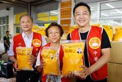 陳昭榮堅持父親理念 帶領中華心蓮心公益協會持續善捐