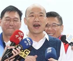 在旺中最新民調都墊底 韓國瑜競辦回應了