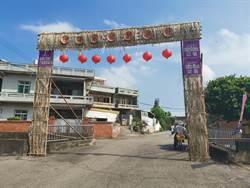 苗栗後龍道卡斯族新港社「牽田祭」 13日起展開2天活動
