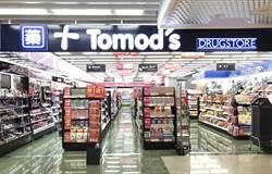 日系美妝通路Tomod's門市改裝 推虛擬試妝區搶攻市場