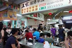 中秋節假期經濟 傳統市場買氣旺