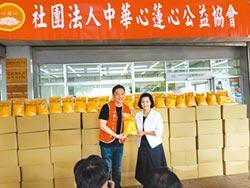 陳昭榮捐2萬公斤白米