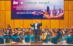 長榮航慶30歲 越南辦音樂會