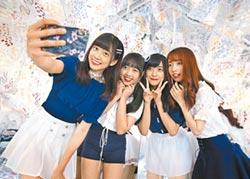AKB48 Team TP賞萬花筒展 看幻化櫻花紓壓