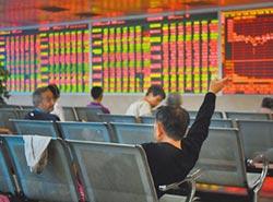 中美融冰+歐元寬鬆 全球股漲