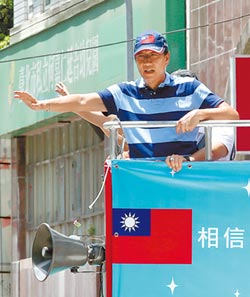 新聞透視》綠拉郭打韓 重演2000藍營悲劇