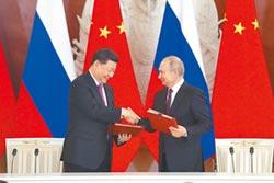 中俄关系70年 新时代提升新定位