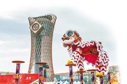第七屆非遺節 十月相約蓉城