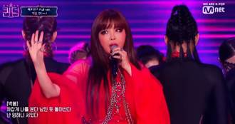 2NE1朴春復出較勁後輩 慘輸血恥逼出壓箱寶!