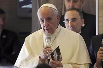 天主教教宗方濟各11月下旬訪日  時隔38年的教宗訪日