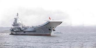 陸第3艘航母在建 配電磁彈射器