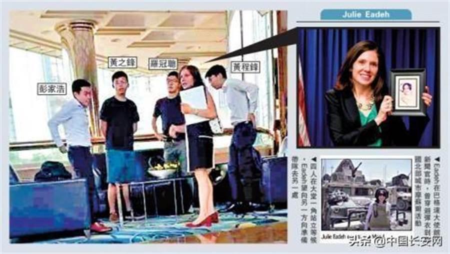黃程鋒(左圖右一)曾被指於八月六日與美國駐香港領事人員見面。(摘自中國台灣網)