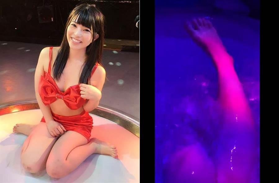 上原亞衣大方公開人在台灣,還曝光泡澡影片。(取材自上原亞衣IG、推特)