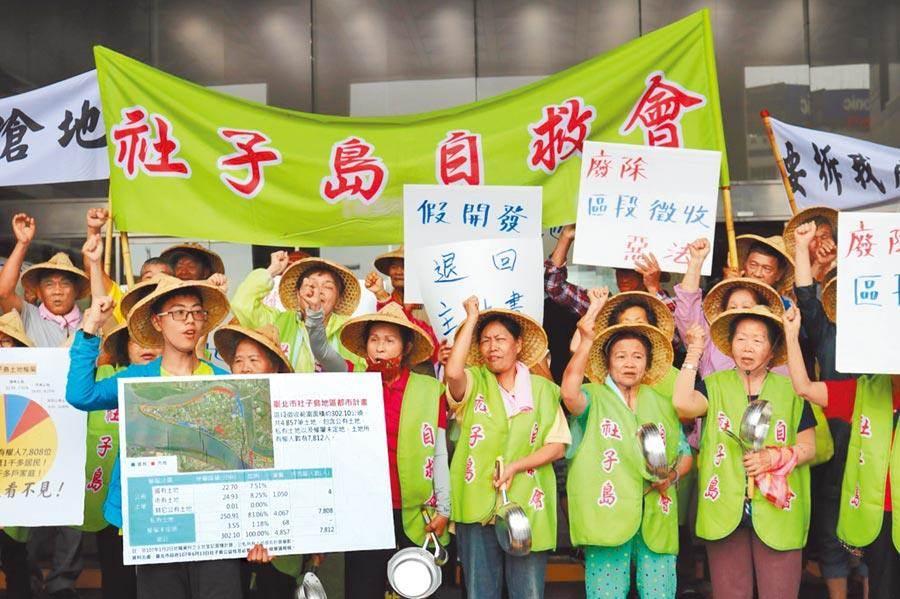 總統社子島參拜:社子島未來,在地鄉親主導。照片:本報資料照
