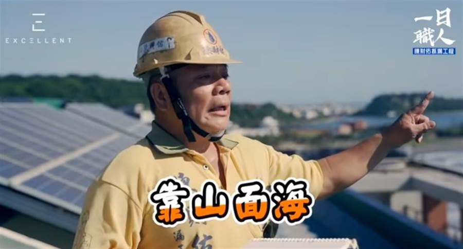 如今58歲的陳財佑已經和宣傳照上的少年差很大。(圖/翻攝自youtube)
