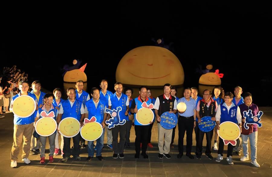 幾米碧潭月亮展期自9月13日至11月13日,每天下午5點半至晚間10點亮燈。(觀旅局提供/許哲瑗新北傳真)