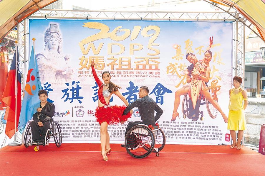 雲林縣北港媽祖盃國際輪椅國標舞大賽本月21日登場,台灣隊選手先秀舞技。(許素惠攝)