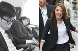 和已婚議員開房爆不倫 前人氣女偶像入安倍內閣被罵翻