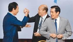 中時社論:韓國瑜的挑戰正要開始系列一》擁抱國民黨 選票難過半