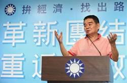 郭退党引爆反作用力 蓝军发起「一人退党、千人入党」