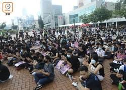 香港反送中和理非  中學生螢火之荊