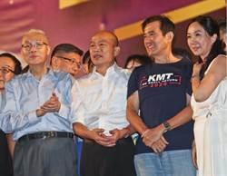 林上雋》國民黨最嚴峻的一次考驗