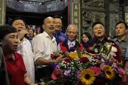 韓國瑜參拜台中沙鹿區3宮廟  支持者一路追隨喊凍蒜