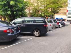 車位共享商機!中市推自用車位共享服務