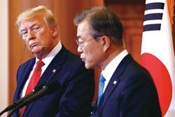 9/22~26聯合國大會在美登場 川普再會文在寅 聚焦北韓去核化