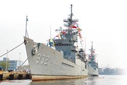 國造巡防艦延宕 2026交船生變