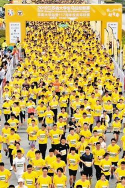 全民開跑 陸經濟邁入馬拉松週期