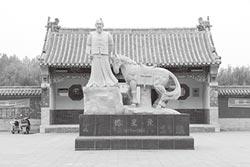 兩岸史話-遺落在歷史轉角的明珠─陳星聚