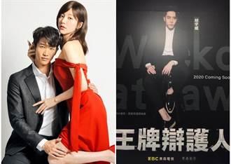 劉以豪《朋友》成爆款台劇    胡宇威強勢回歸小螢幕