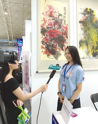 陳玉庭 成北京藝博會焦點